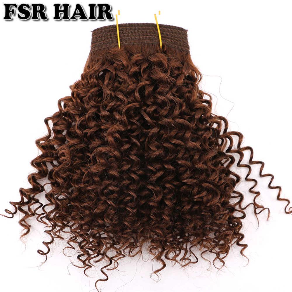 FSR 100 г цельные высокотемпературные синтетические волосы короткие афро кудрявые пучки вьющихся волос коричневый #33 плетение волос