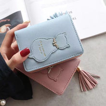 2019 Hot New Fashion PU Small Women Wallet Luxury Brand Famous Mini Wallets Short Female Purse Credit Card Holder