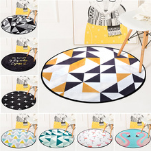 Nordic Geometry Round Carpet Kids Play Tent Gym Rug Bedroom Living Room Coffee Table Floor Mats /Baby Crawling Carpets