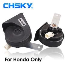 CHSKY специально для Honda Horn 12V для Honda Accord CR-V Fit для понимания громкий автомобильный гудок длительный срок службы Claxon Snail Horn Car Styling