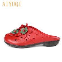 AIYUQI Summer footwear women slippers 2019 new sandals genuine leather flower fashion outdoor mom flat shoes