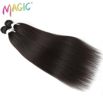 Magic Straight Synthetic Weave 2 Pcs/lot Natural Yaki Hair Bundles Black Long Hair Weaving 22 Inch High Temperature Fiber 1