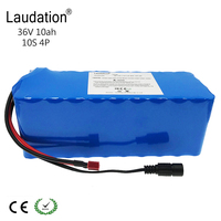 laudation 36v 10ah electric bike battery 18650 36V 8ah 10ah 500W High Power and Capacity 42V Motorcycle Scooter with BMS