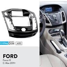 Двойной Din Автомобильная панель радио для FORD Focus, C-Max 2010+ аудио рамка приборной панели комплект Facia Лицевая панель крышка консоли ободок