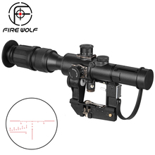 Tactical Svd Dragunov 4x26 Red Illuminated Scope For Hunting Rifle Shooting Ak Dot Optics Laser