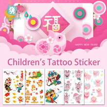 Latest Cartoon Kids Tattoo Waterproof Temporary Tattoos Sticker Chinese New Year Pig Decoration Design