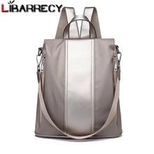 Fashion Korean Anti-theft School Bag for Girls Multifunction Waterproof Women's Backpack Simple Shoulder Bags for Women 2018