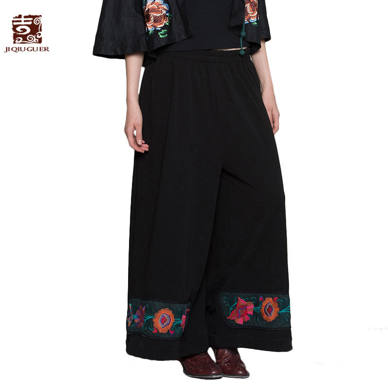 5762a121fba Jiqiuguer Women Flowers Embroidery Wide Leg Pants Vintage Patchwork Elastic  Waist Loose Autumn Winter Lady Trousers G173K004