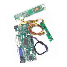 Для 30pin LTN154X3-L01/L01 LTN154X3-L03/L04 1280X800 панель ЖК-дисплей светодиодный HDMI DVI VGA Aduio плата контроллера