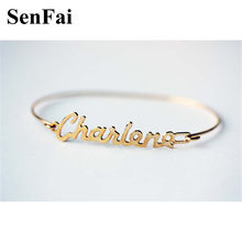 Senfai Custom Name Bracelets Bangles For Women Men Girls Love Letter Handwriting Monogram Initial Party Bar Bracelet Jewelry Git(China)
