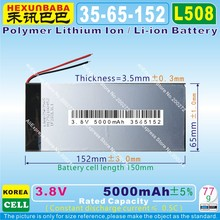 [L508] 3.8V,3.7V,5000mAH,[3565152]  PLIB; polymer lithium ion / Li-ion battery for tablet pc,power bank,e-book