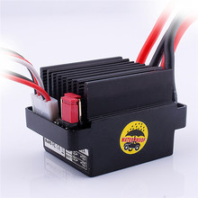 1Pcs New Black 6-12V ESC 320A Brushed Motor Speed Controller For RC Ship & Boat R/C Hobby Free Shipping