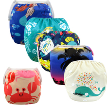 2016 Fashion New designs, Summer Swim Diapers Baby Kids, Adjustable Reusable Nappies Swimming Diaper Cover