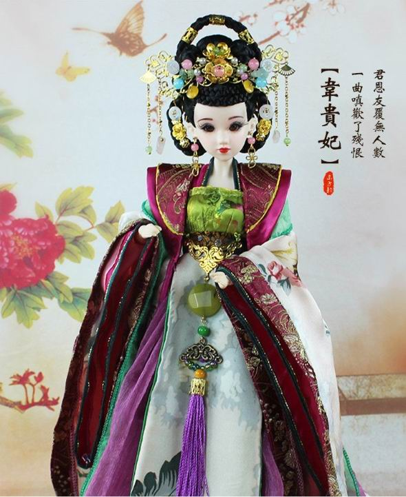 Dolls & Stuffed Toys Dolls Spirited Fortune Days Doll East Charm Lady Miss Ziyuan Including Clothes Outfit Sand And Packing Box Exquisite Doll Suitable As A Gift
