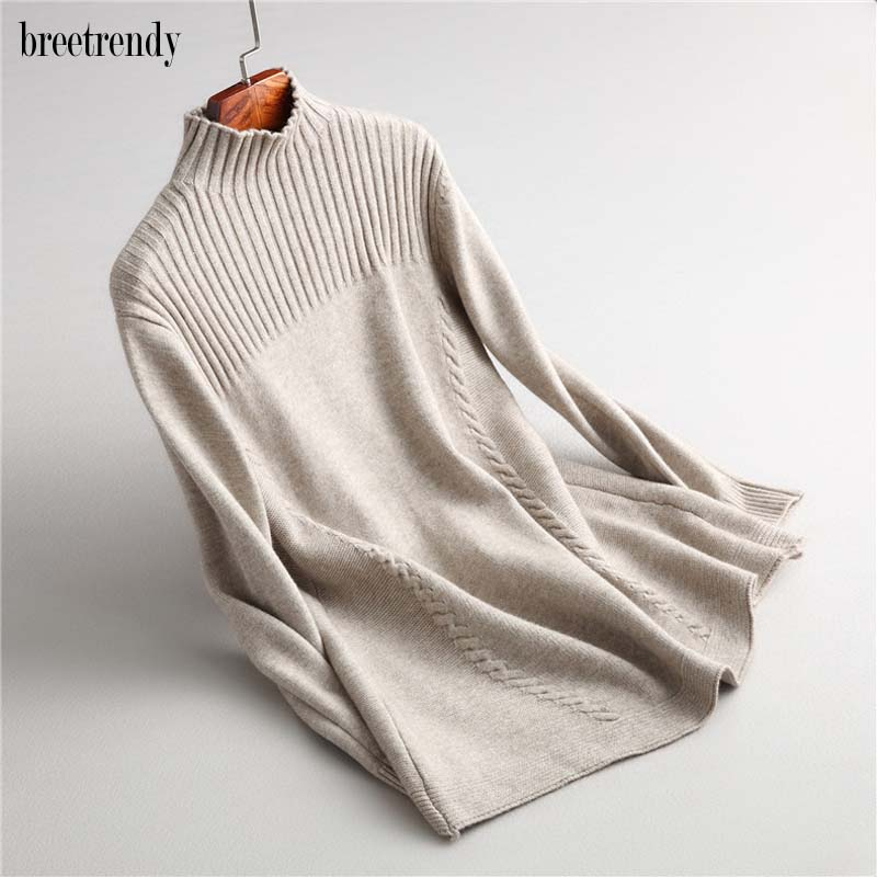 J876 Ladies Solid Color Basic Half Turtleneck Warm Sweater Long Sleeve Autumn Winter Women Pullovers And Sweaters Knit Tops