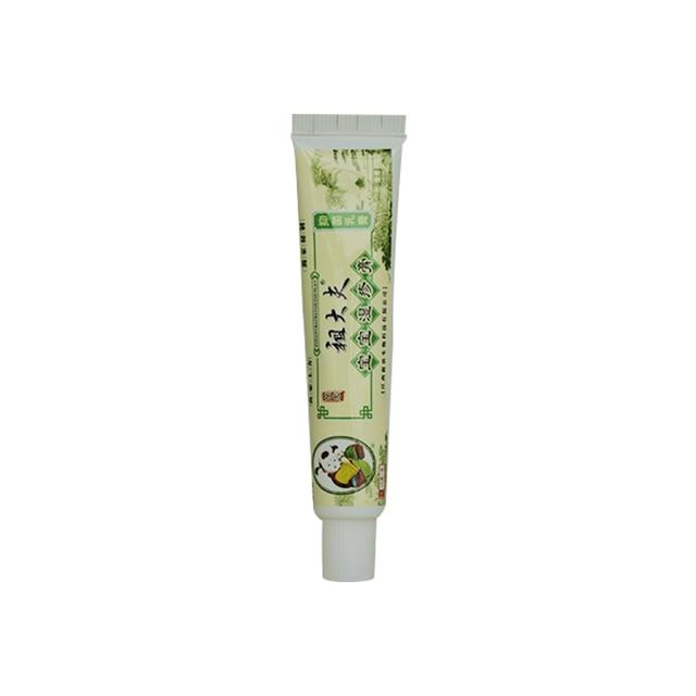 10 個 Zudaifu (なしリテールボックス) 皮膚乾癬 Eczematoid 湿疹軟膏治療乾癬クリーム子供のためのベビー