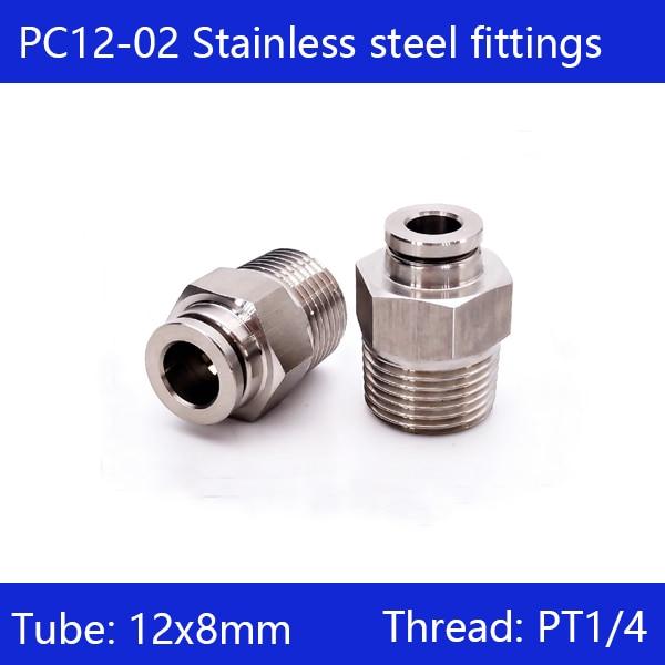 Free shipping 10 pcs/lot 12mm to 1/4