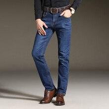 Бесплатная доставка Для мужчин известный бренд джинсы мужская мода Эластичность мужские прямые джинсы Высокое качество удобная мужская Штаны NZ13