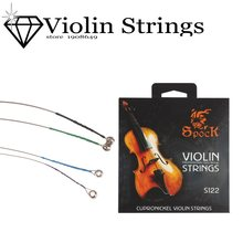 Muse-Professional Cupronickel Alloy Violin Strings (4 PCS incude one pack) violin strings pirastro strings violin(China)