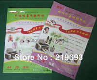 A4 size(50 pieces clear color+50 pieces white color),Melamine Transfer printing paper,inkjet water decal paper