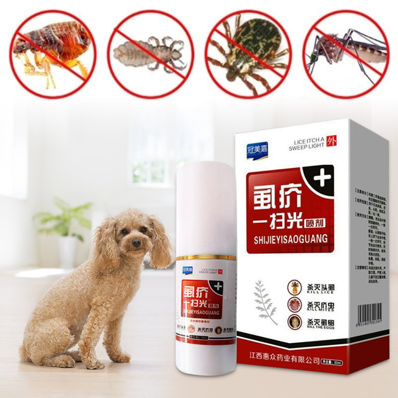 Useful 2019 1 Pcs Pet Dog Puppy Cat Insecticide Spray Portable Anti-flea Flea Lice Insect Killer Myding