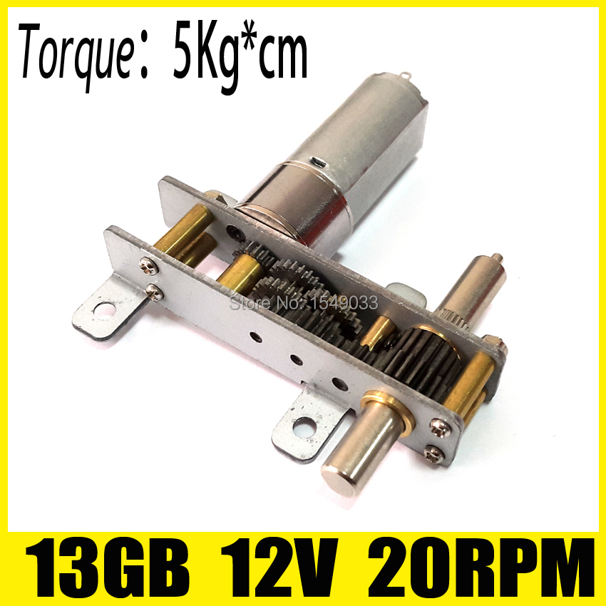 High torque 13mm 20rpm 12v new dc gearmotor 12v motor dc for High torque high speed dc motor