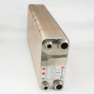 Image 4 - Refroidisseur de chaleur en acier inoxydable 120, plaques échangeuses de chaleur, pour bière, gruau, bière, brassage à domicile, 304
