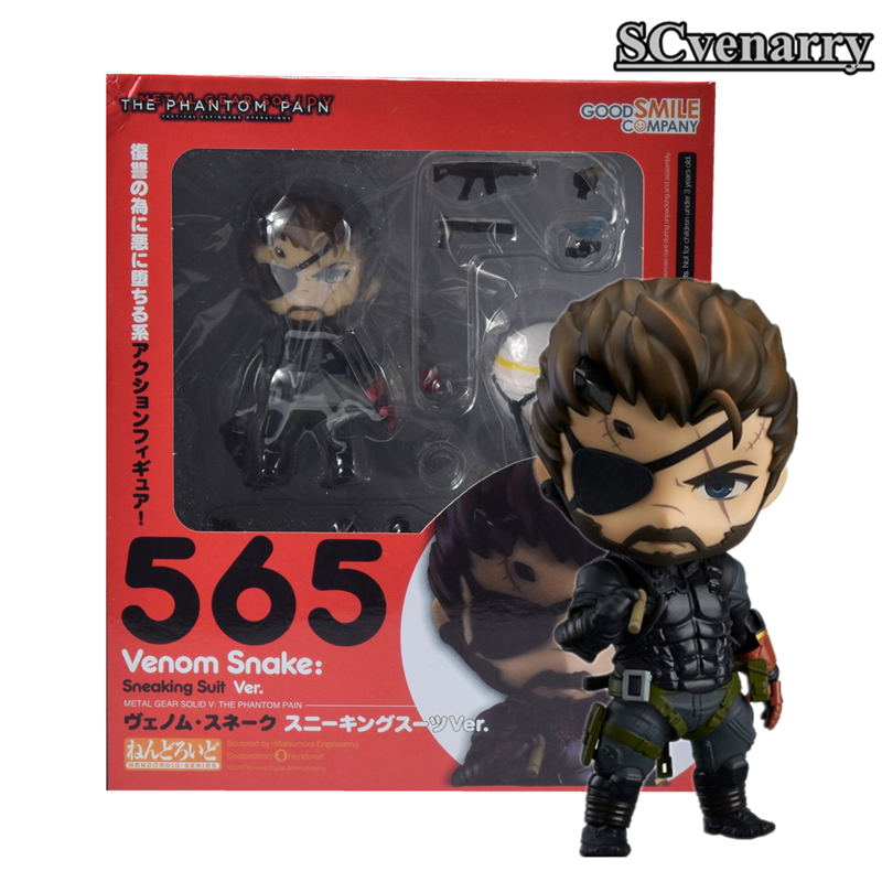 top 10 most popular us metal gear solid brands and get free shipping