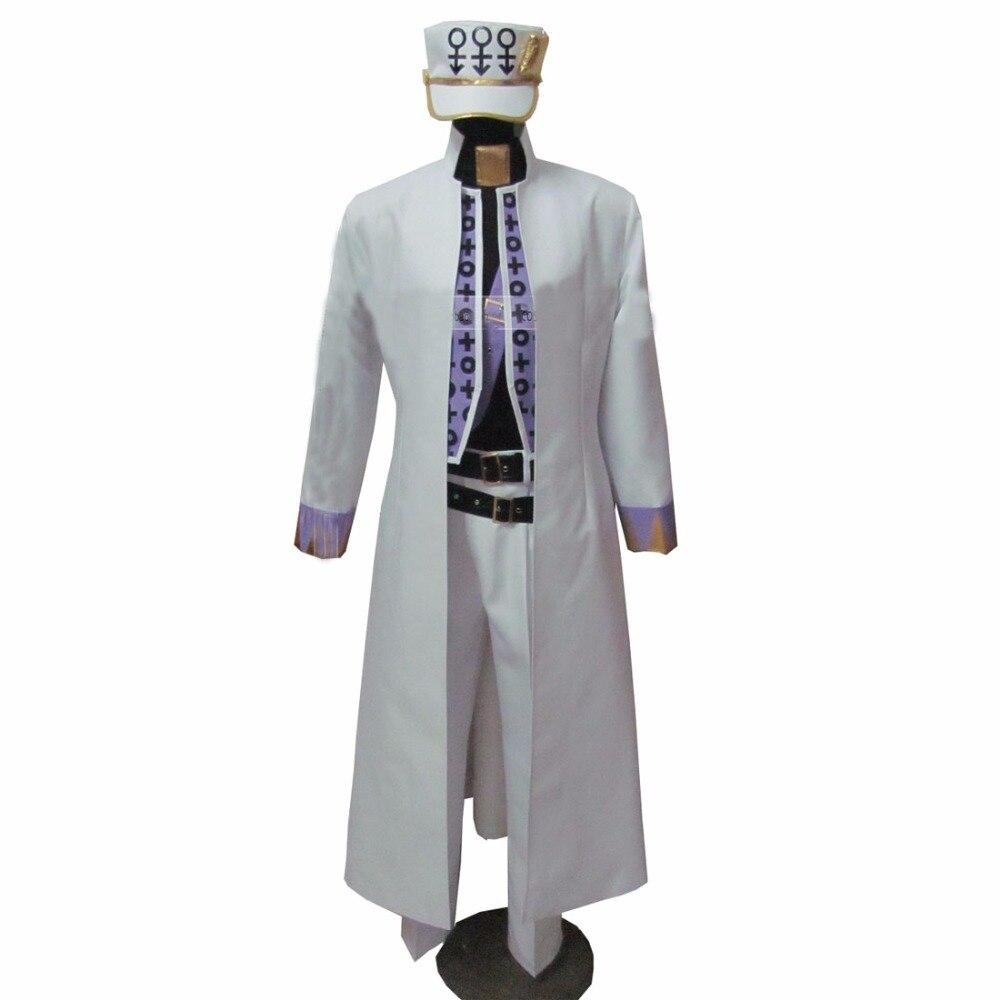 2018 JoJo s Bizarre Adventure Costume Kujo Jotaro Cosplay Costume