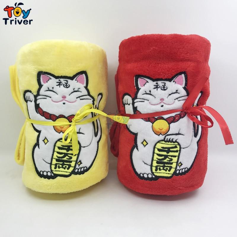 Plush Maneki Neko Fortune Cat Lucky Cats Portable Blanket Toy Baby Kids Car Air Travel Rug Office Nap Carpet Birthday Gift