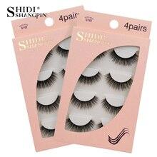 LANJINGLIN 4 pairs false eye lashes mink natural fake eyelashes 3d make up hand made eyelash extension G102