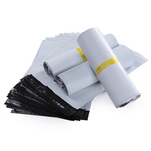 30Pcs White Poly Shipping Bags Mailer Envelopes Self Adhesive Waterproof Tear-Proof Postal Bags
