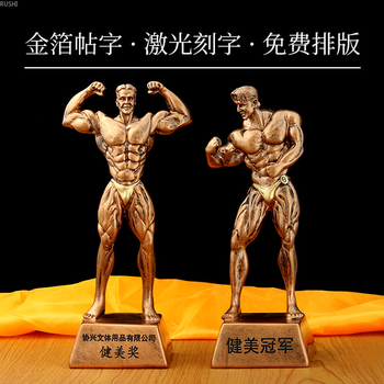 Resin crafts bodybuilder trophy competition trophy bodybuilder souvenir HX2244 home decoration accessories miniature figurines