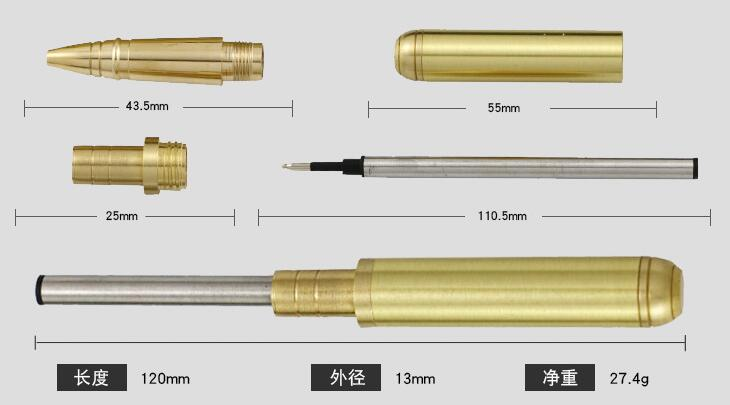 20 pcs High precision hardware CNC turning parts DIY wooden pen brass ingenuity pen accessories threaded