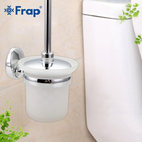 1 Set Wall Mount Zinc Alloy Toilet Brush Holder Mounting Seat Holder Glass Cups Bathroom Hardware