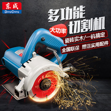 Cutting machine high power marble machine portable toothless saw stone wood tile multifunctional household slotting machine все цены