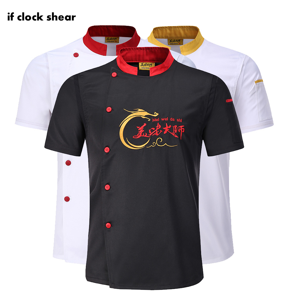 High Quality Restaurant Uniforms Shirts Chef Jackets Kitchen Work Clothes Men Fast Food Catering Workwear Hotel Cooker Hat&apron