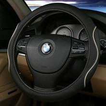 3D La Nueva cubierta del volante Del Coche de cuatro temporadas de coches general styling cubierta de rueda Para Audi BMW Honda Toyoty Todo Automóvil Sedán