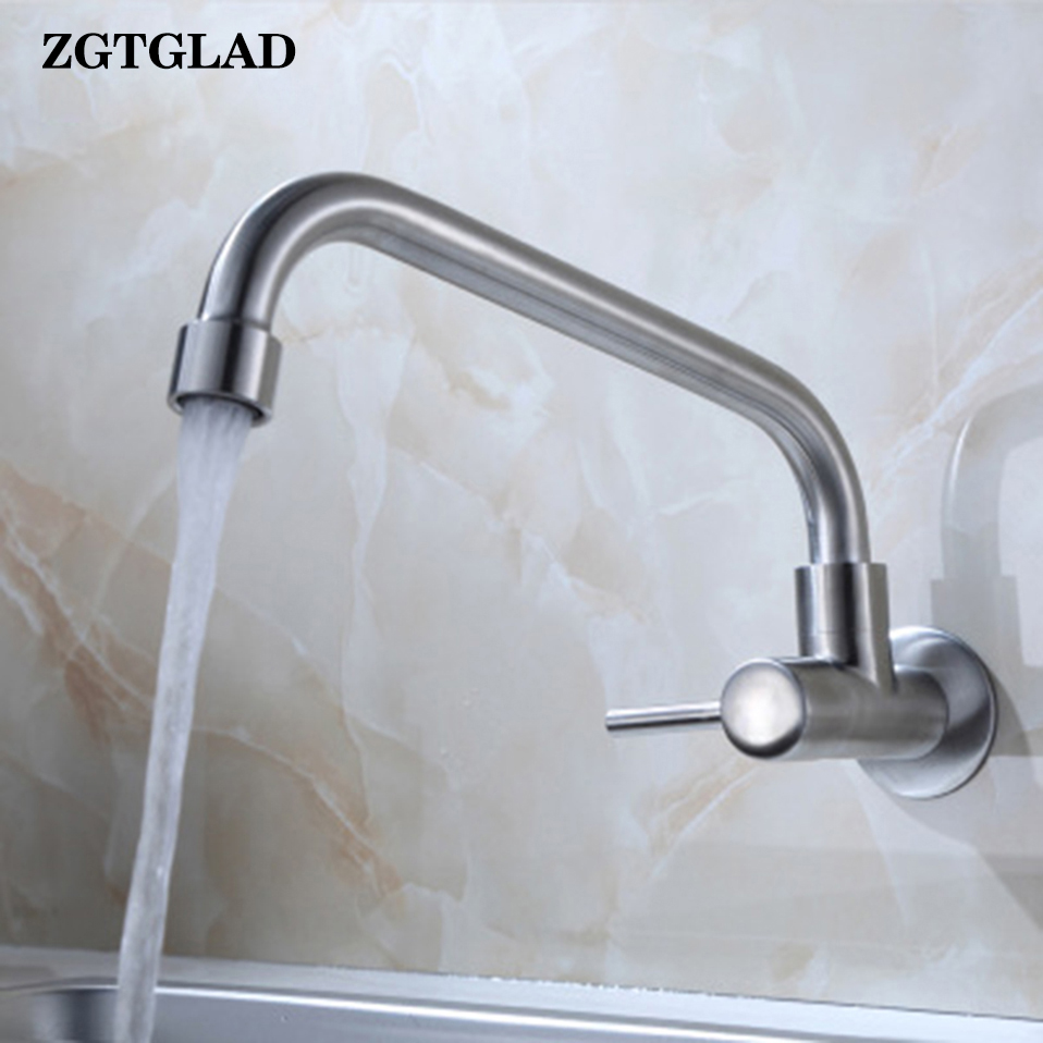 ZGTGLAD 1Pcs Adjustable Wall Mount Kitchen Bathroom Vessel Sink ...
