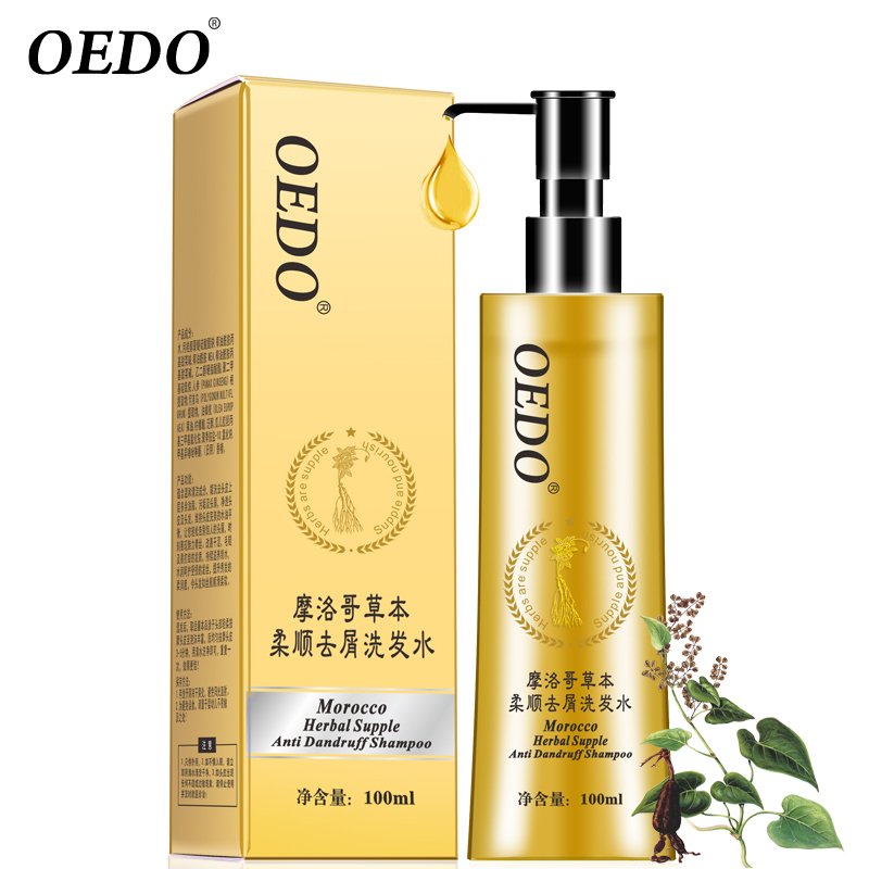 Professional 100ML Hair Shampoo Morocco Herbal Supple Anti Dandruff Shampoo Nourishing Smooth Oil Control Hair Care Lock Water