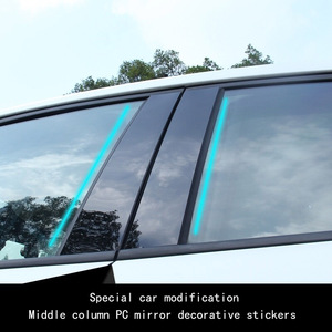 Image 2 - Car window trim PC mirror is suitable for modern IX35 Yuena led Rena modified column post body decoration strip