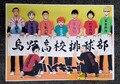 8 pcs/set Haikyuu!! poster Anime Haikyuu Hinata kageyama sawamura sugawara tanaka nishinoya posters 42x29cm free shipping