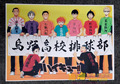 8 unids/set haikyuu! cartel Anime Haikyuu Hinata kageyama sawamura sugawara tanaka nishinoya posters 42 x 29 cm envío gratis