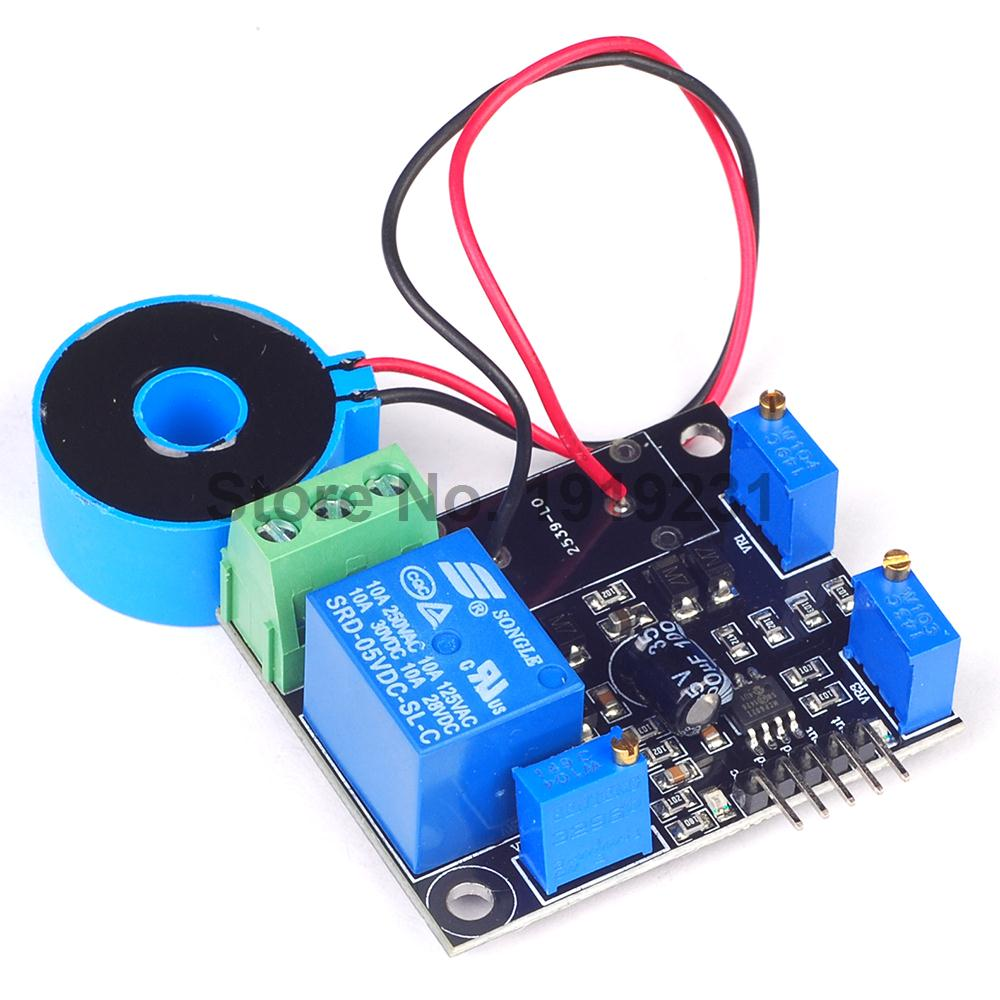 1PCS Current Detection Sensor Module 50A AC Short-Circuit Protection DC5V Relay wcs1600 hall current sensors measuring 100a short circuit overcurrent protection module