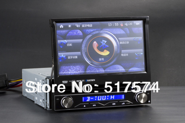 7 Inch 1 Din HD Touchscreen Car DVD Player with Built-in GPS and PiP Function