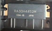 1pcs/lot 100% New RA30H4452M RA30H4452M1 Power Amplifier Module 440-520MHz 30W 12.5V