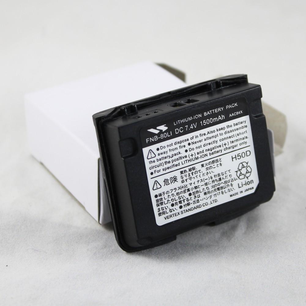 Yaesu Vertex FNB-80Li 1500mAh Replacement Li-ion Battery Two-way Radio Battery for VX-5R VX-6R VX-7R VXA-700 VXA-710 HX471s (5)