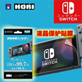 Newest Anti-Scratch Full HD Ultra Clear Protective Film Surface Guard for Nintendo Switch NS Console Screen Protector Cover Skin