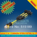 Setool 3 in 1 Cable(for K750/J132/T68) for IP