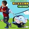 Blue Elephant Детский Рюкзак Поводок Безопасности Детские Жгут, Малыш Рюкзак Поводок Ремни Безопасности, Прогулки Помощник Детские Прогулки Пояса